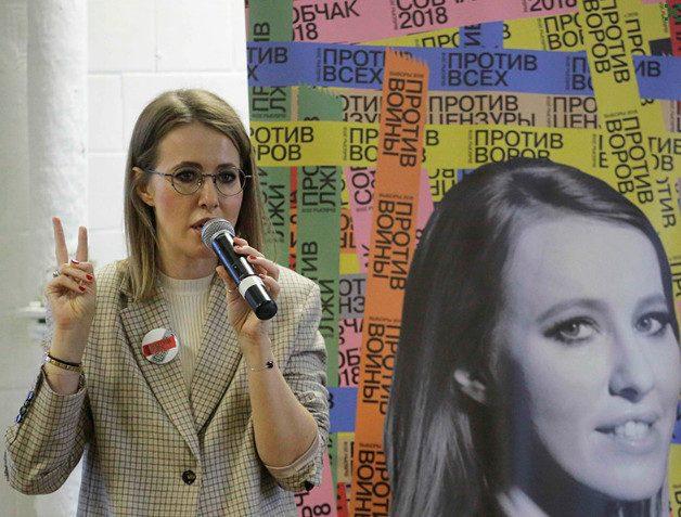 Собчак заявила о готовности снять кандидатуру в пользу Навального или Явлинского