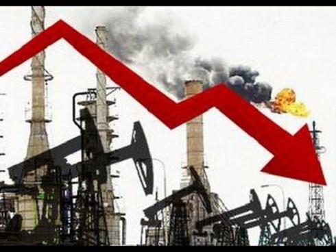 Эпоха «экономических несчастий»