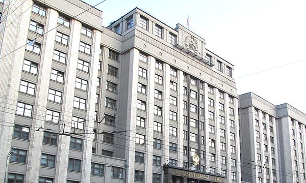 Госдума поддержала законопроект о ратификации 102-й конвенции о минимальных нормах соцобеспечения