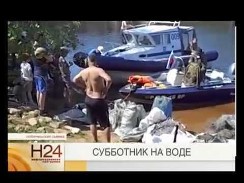 Рыболовы любители очистили часть русла Ухры от браконьерских сетей
