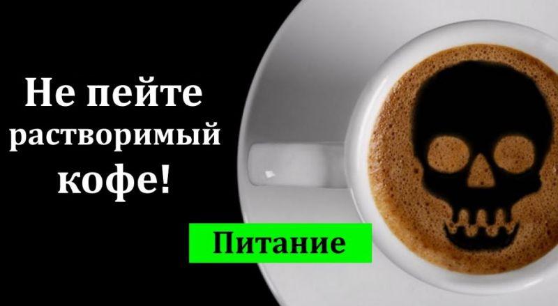 Кофе: польза и вред?