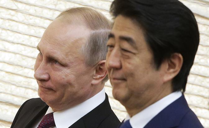 Япония считает, что два кури…
