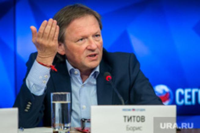 Титов предложил повысить НДФЛ до 25%