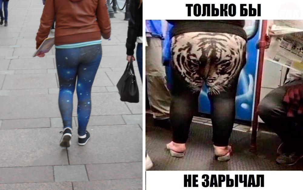 5 правил как носить леггинсы, чтобы не стать ходячим мемом, фото № 8
