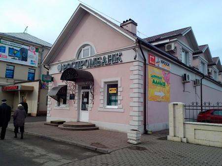 Президент Роспромбанка арестован по обвинению в хищении 756 млн рублей
