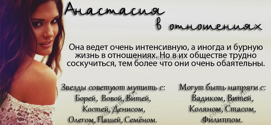 golaya-natalya-ozerskaya