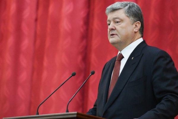 Порошенко назвал «самую главную национальную ценность» Украины