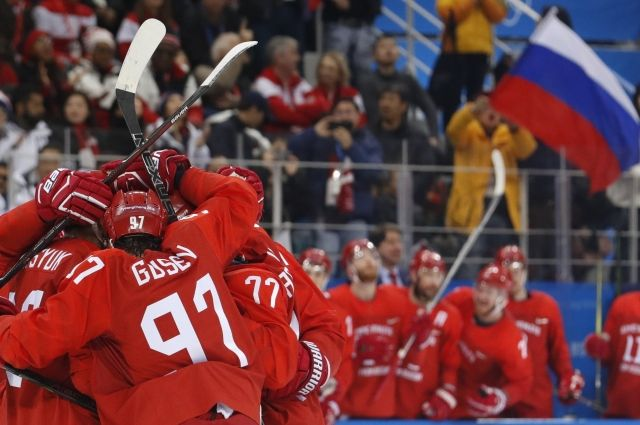Сборная России по хоккею выиграла золото на ОИ-2018