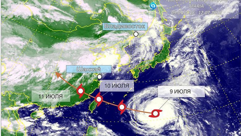 На Тайване очень торопились спасти детей.  Супертайфун MARIA взял окончательный курс