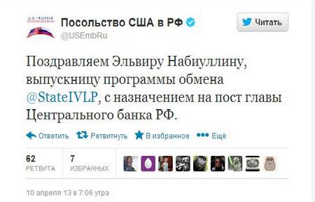 «Доклад в логове «друзей» России»: Пронько об отъезде главы ЦБ Набиуллиной в США