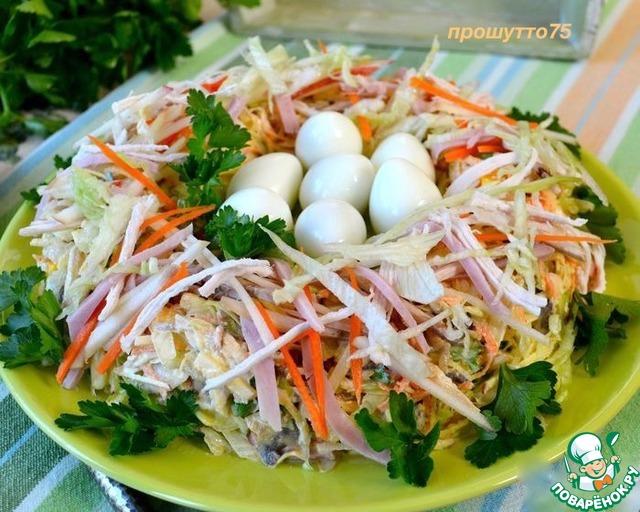 Салат ласточка рецепт с 146