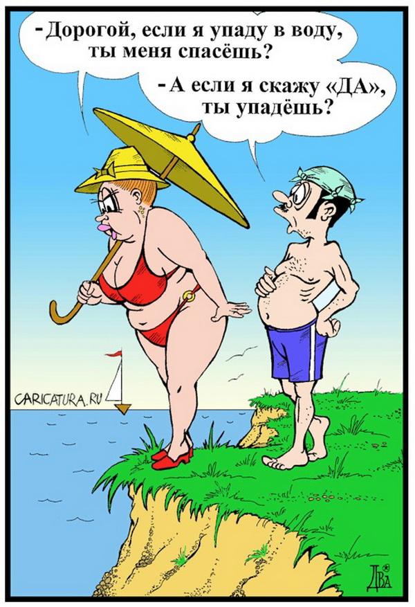 ДАВАЙТЕ УЛЫБНЕМСЯ)))