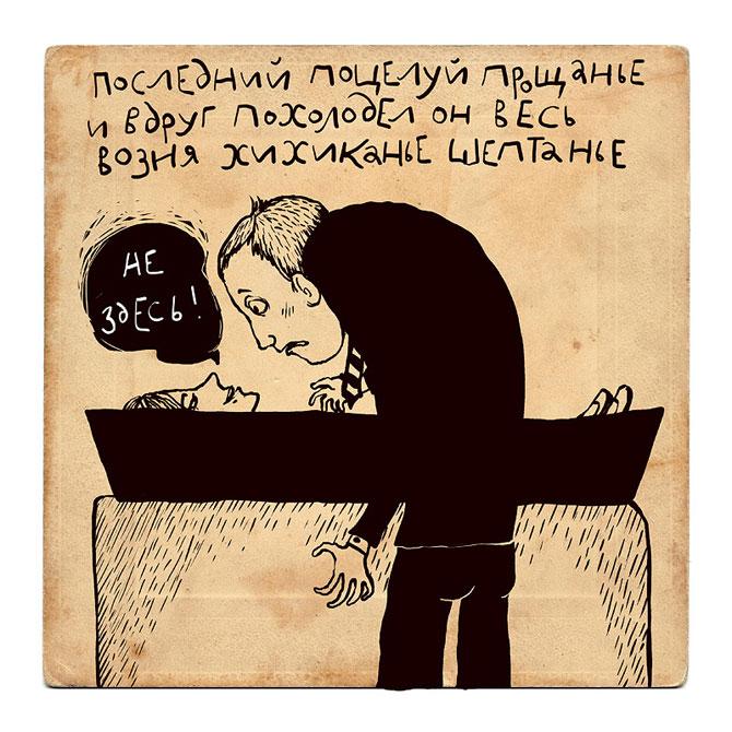 http://mtdata.ru/u19/photo8DAF/20865276709-0/original.jpg