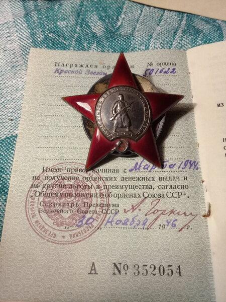 ЗдеÑÑŒ Ðиколаю 18 лет . Студент медицинÑкого инÑтитута в Ленинграде.