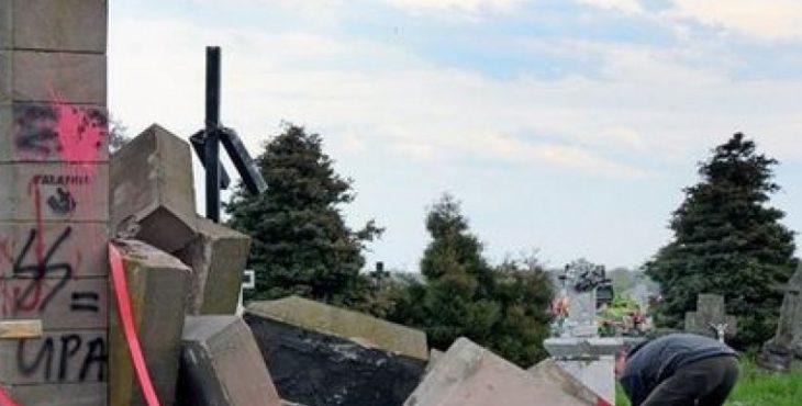 Киев требует восстановить ра…