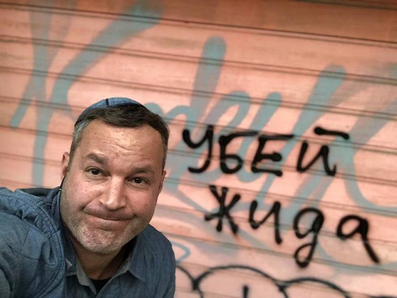 На Украине призвали к флешмобу против антисемитизма