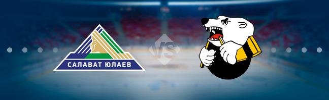 Прогноз на хоккейный матч Салават Юлаев — Трактор 11 октября 14:30 (МСК)