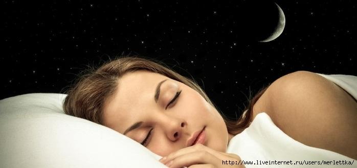 ПАМЯТКА. Продукты, которые помогают быстрее и легче уснуть
