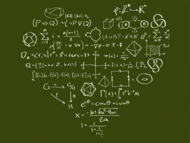 Диспут на математические темы.