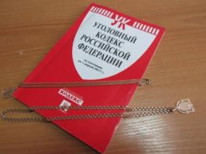 Новокуйбышевские полицейские задержали подозреваемого в серии грабежей