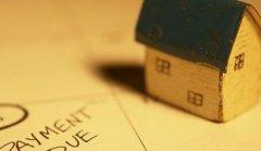 Когда нет средств выплачивать ипотеку