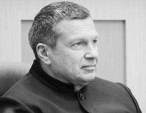 Соловьев ответил критикам отмены спецтюрем для правоохранителей