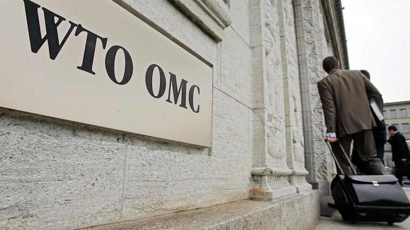 Эксперт оценил необходимость обновления ВТО