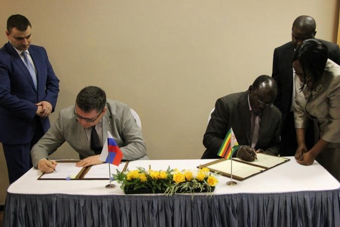 Силовики из Зимбабве помогут МВД РФ бороться с коррупцией