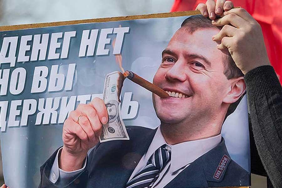 Как видит будущее Д.А.Медведев и кому и зачем он это сообщает.