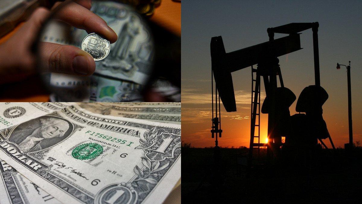 Нефть достигла минимума впервые с начала апреля