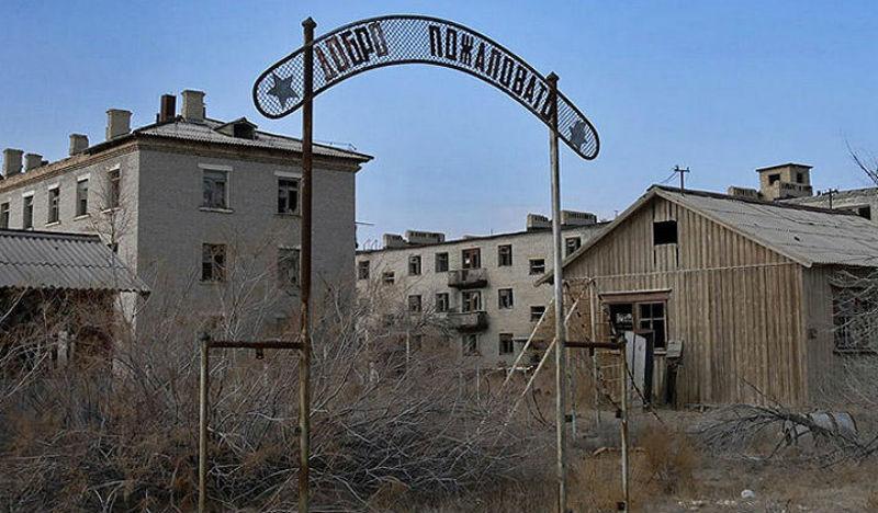 Аральск-7: прошлое инастоящ…