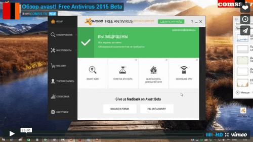 COMSS.TV: Обзор avast! Free Antivirus 2015 Beta