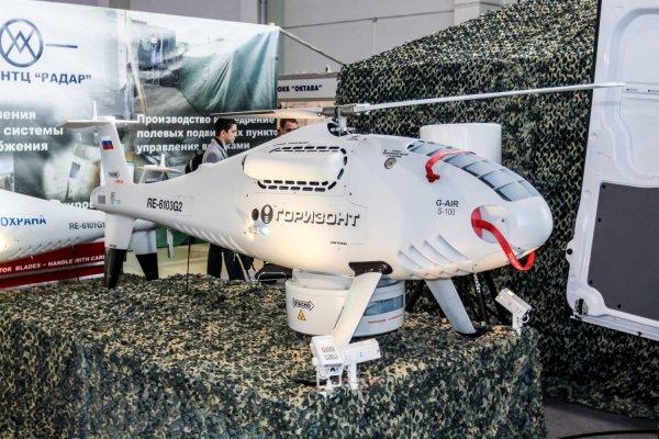 Российский БПЛА-вертолёт «Горзионт Эйр S-100» прошел испытания в Арктике