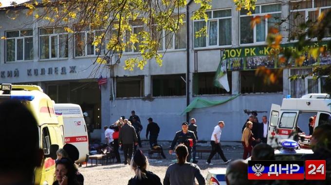 Власти Крыма предоставили список погибших в керченской трагедии