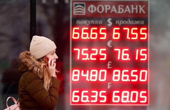 Уходит эпоха. Госдума запрещает уличные табло с курсами валют