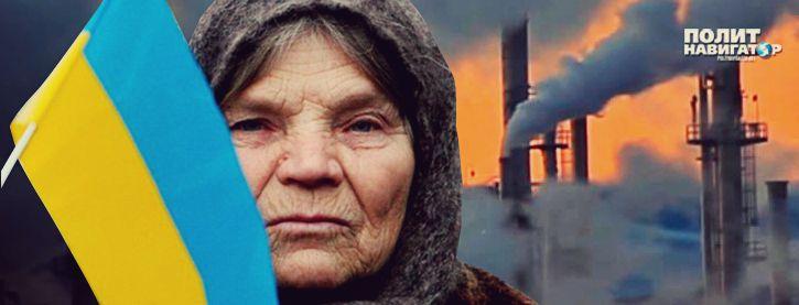 Блокада Донбасса аукнулась Киеву в неожиданном месте