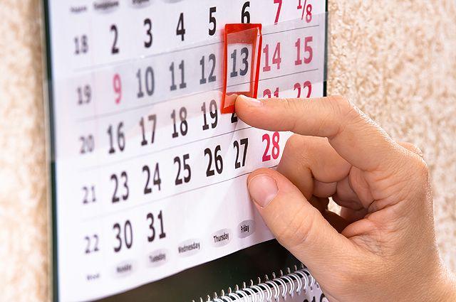 Станет ли пятница третьим выходным?