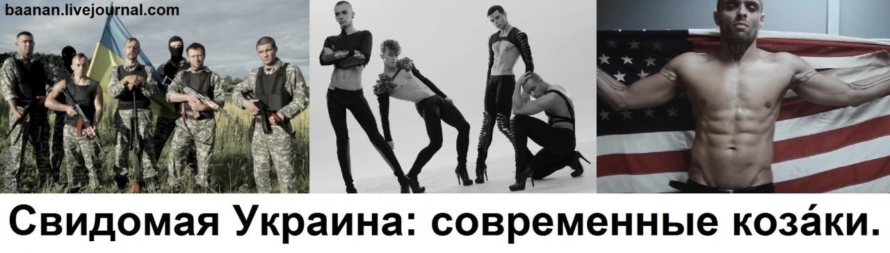 Картинки по запросу современная украина фото