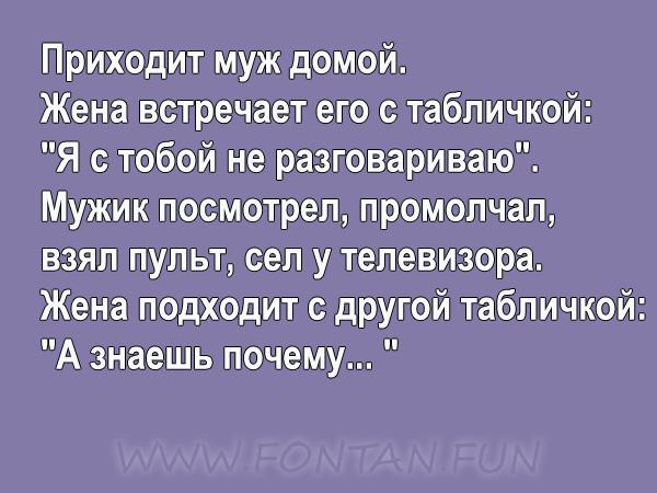 11-anekdotov-kotorye-zaryadyat-vas-pozitivom-na-ves-den_001