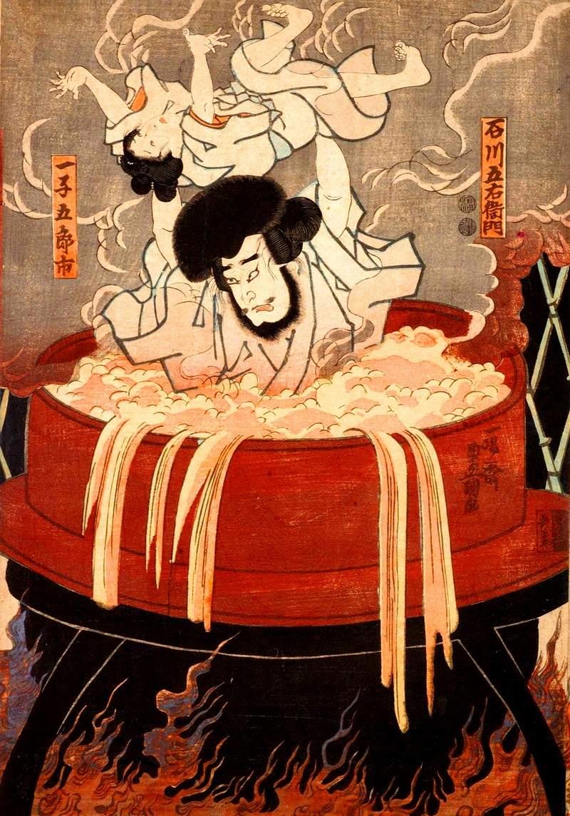 Казнь в Японии: Дзисэй — песнь смерти