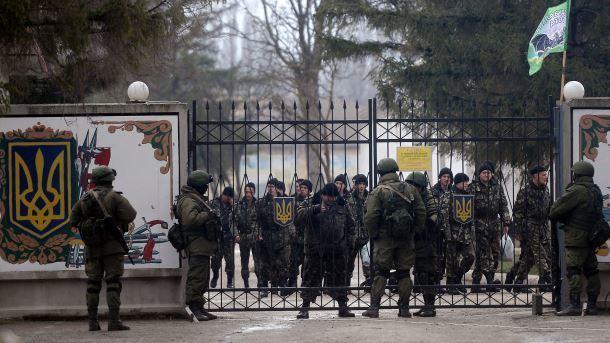 РФ нарушила два международных договора, вторгшись в Крым. Фото: архив