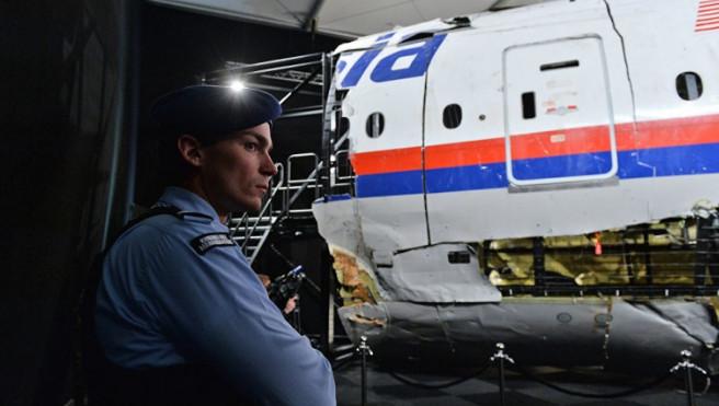 Сбивший МН17 «Бук» принадлежал России, заявили международные следователи
