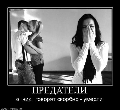 Как сделать так чтобы муж простил измену жены 90