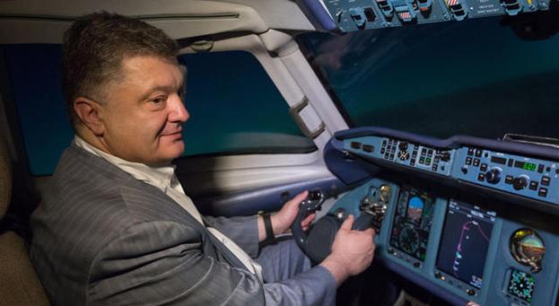 Гоп-стоп или почему Украина требует деньги с российских авиакомпаний за полеты в Крым