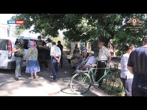 НМ ДНР и «Ангел» пришли на помощь жителям Коминтерново