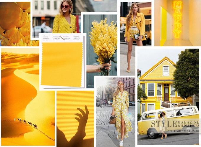 Модные цвета весны 2019: Золотая осина