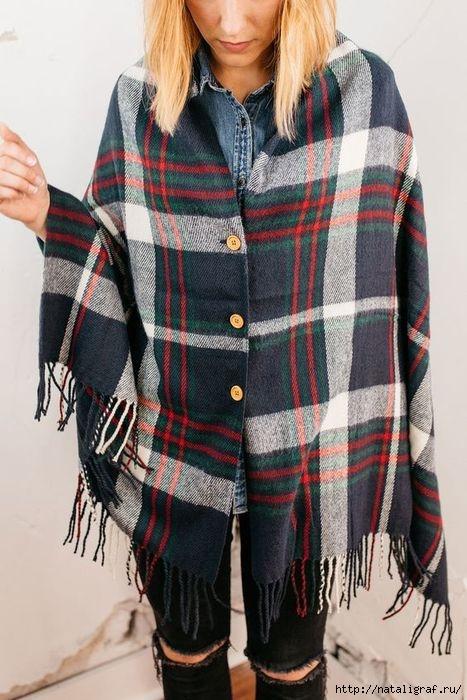 Широкий шарф - уютные идеи