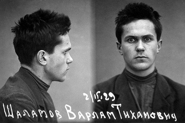 Варлам Шаламов, арест 1929 г.