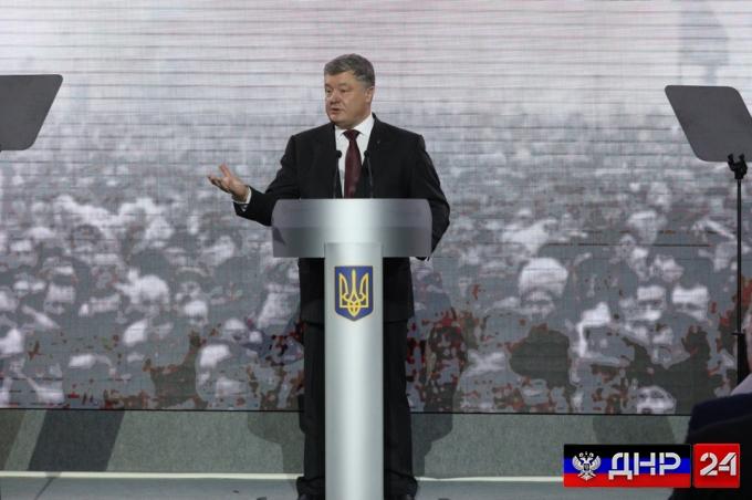 Порошенко: «На Украине не будет никаких спецстатусов и федерации!»