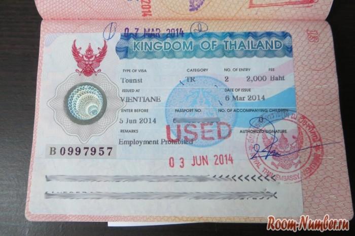 Как и где можно продлить тайскую визу на Самуи?